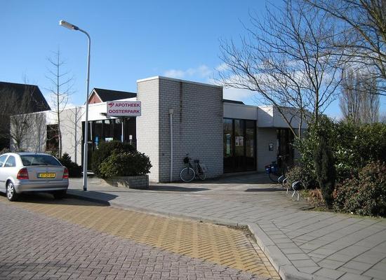 Groen Van Prinstererstraat 4 in Harlingen 8862 BV