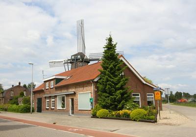Kleefseweg 61 in Ven-Zelderheide 6599 AB