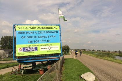 Zuideinde in Rotterdam 3059 LH