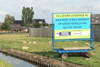 Reinier Rondhorstdijk in Rotterdam 3059 LH