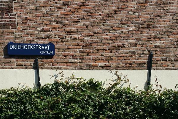 Driehoekstraat 94 in Amsterdam 1015 GL