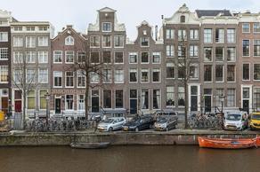 Keizersgracht 138 D in Amsterdam 1015 CW
