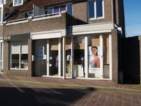 Varkensmarkt 13 in Hilvarenbeek 5081 CP