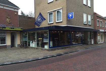 Burgemeester Wijnenstraat 1 in Asten 5721 AG