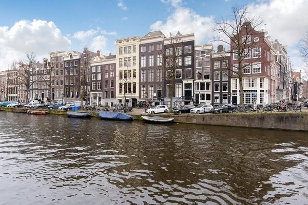 Keizersgracht 468 in Amsterdam 1017 EG