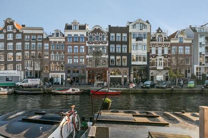 Prinsengracht 379 -D in Amsterdam 1016 HL