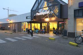 Dierenriemstraat 258 in Groningen 9742 AN