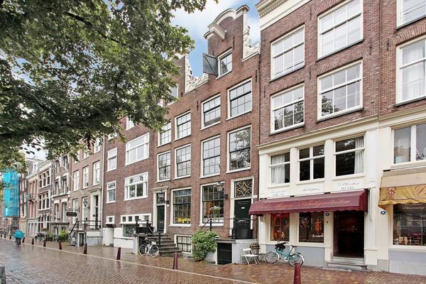 Keizersgracht 537 in Amsterdam 1017 DP