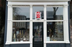 Damsterdiep 10 in Groningen 9711 SK