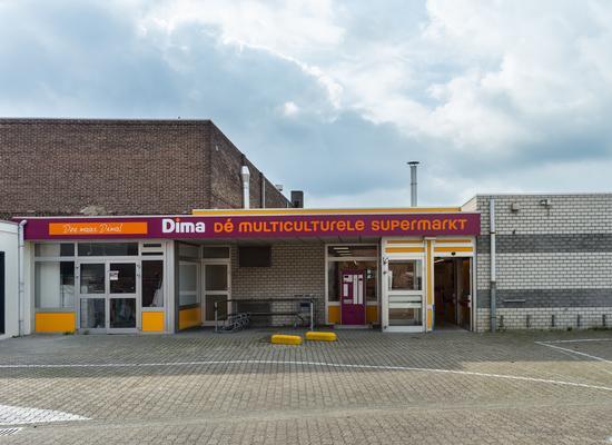 Willemstraat 109 in Heerlen 6412 AR