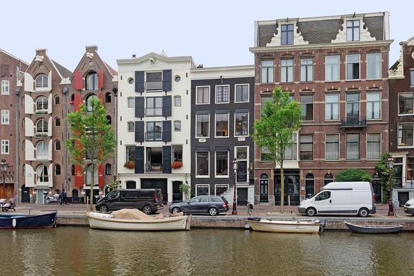 Prinsengracht 532 B in Amsterdam 1017 KJ
