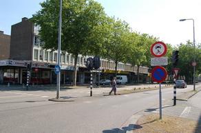Van Coehoornplein 2 in 'S-Hertogenbosch 5223 BT