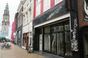 Oosterstraat 12 in Groningen 9711 NT