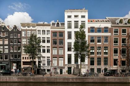 Herengracht 455 E in Amsterdam 1017 BS