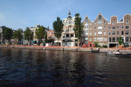 Prinsengracht 739 Ii in Amsterdam 1017 JX