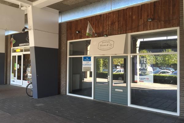 Pannenschuurplein 48 in Oisterwijk 5061 WP