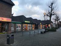 Hugo De Grootstraat 34 in Drunen 5151 EH