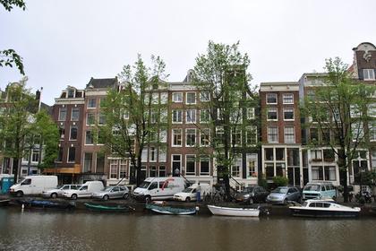 Singel 372 Bg in Amsterdam 1016 AH