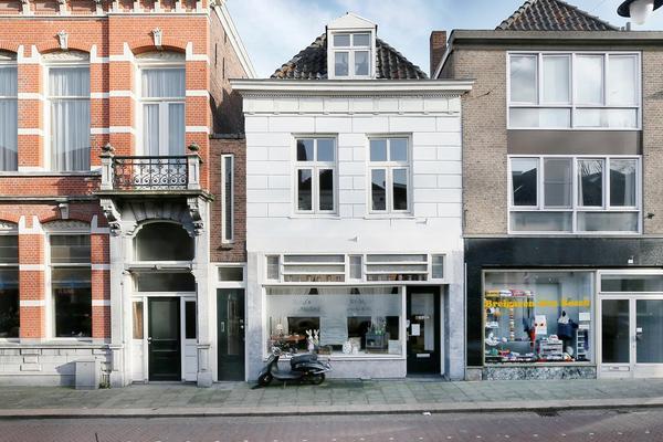 Hinthamereinde 11 in 'S-Hertogenbosch 5211 PL