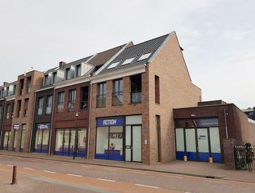 Gelderstraat 45 A in Hilvarenbeek 5081 AA