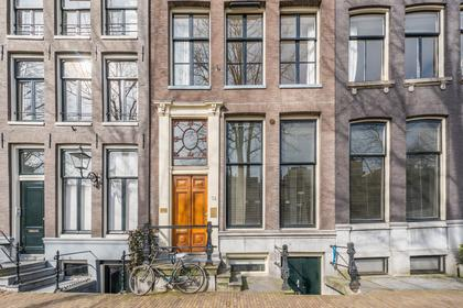 Keizersgracht 74 A in Amsterdam 1015 CT