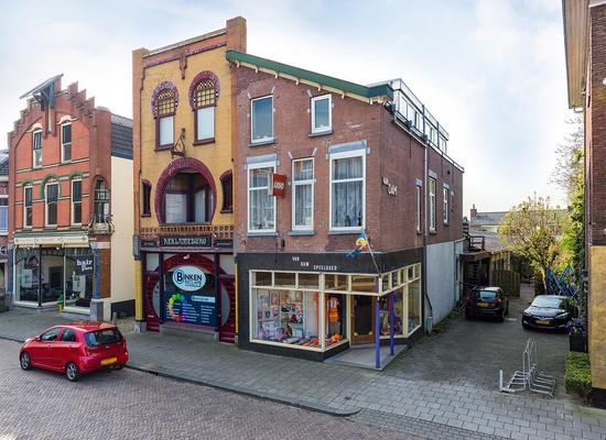 Gouwestraat 6 in Boskoop 2771 CG