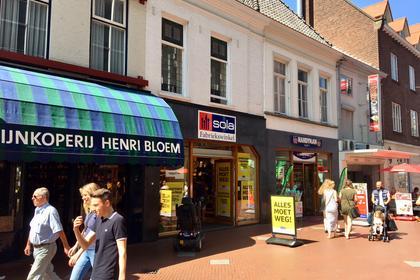 Vrijstraat 8 in Eindhoven 5611 AV