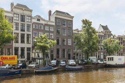 Keizersgracht 333 E in Amsterdam 1016 EG