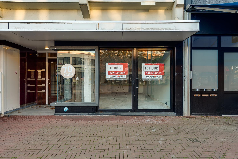 2a95ee539c3 Winkelruimtes te koop en te huur - Hermans Bedrijfsmakelaars B.V.