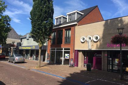 Traaij 109 in Driebergen-Rijsenburg 3971 GD