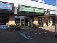 Buurmalsenplein 13 in Tilburg 5043 XL