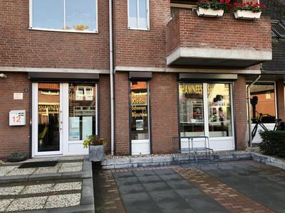 Gemullehoekenweg 12 in Oisterwijk 5062 CD