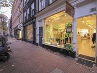 Gerard Doustraat 75 in Amsterdam 1072 VM