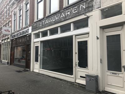Nieuwe Binnenweg 229 A in Rotterdam 3021 GC