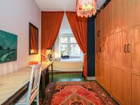 Heemskerkstraat 12 A in Rotterdam 3038 VE