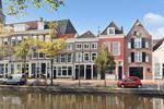 Kolk, Delft