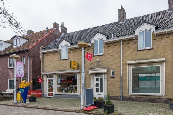 Verhulststraat 2 A in Eindhoven 5654 GA