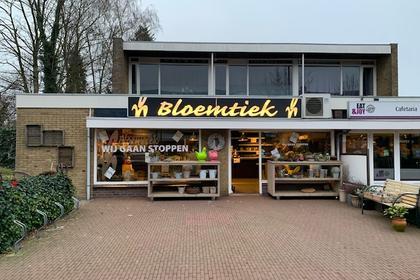 Westerdorpsstraat 22 A in Hoevelaken 3871 AX