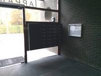Deken Baekersstraat 2 31 in Schijndel 5482 JH
