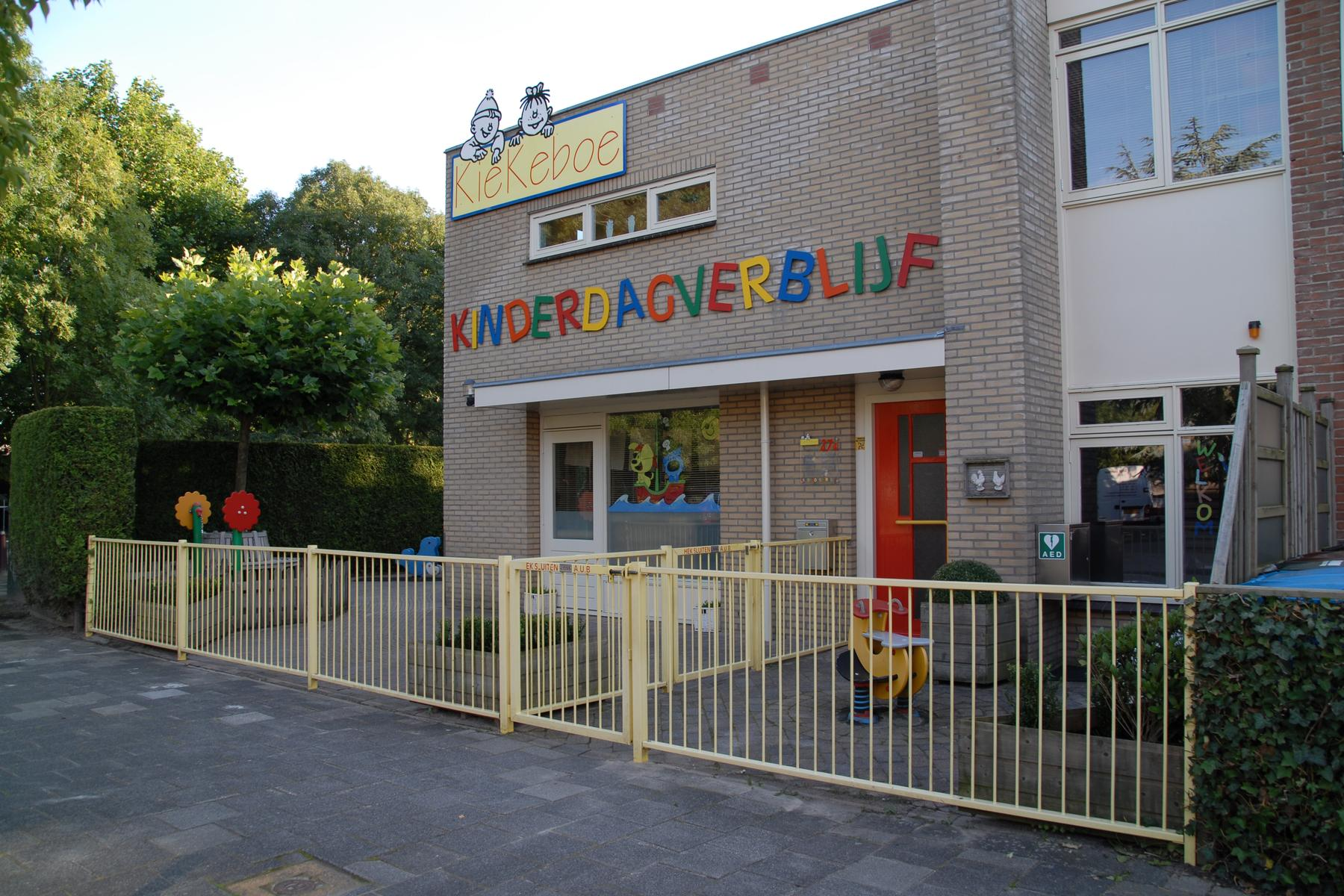 Meervalstraat 27 A in Aalsmeer 1431 WE