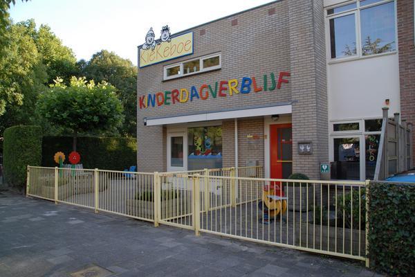 Meervalstraat 27 A in Aalsmeer 1431 WE