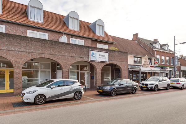 Molenweg 1 E in Maasbracht 6051 HG