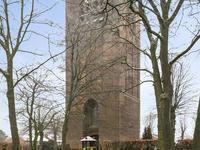 Lange Reen 18 in Steensel 5524 AJ