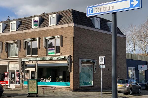 Hoogstraat 5 in Rosmalen 5241 CT