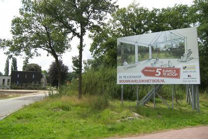 De Messemaker Kavelnr 14 in Cuijk 5431 KR