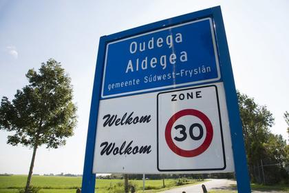 Stasjonsleane in Oudega 8614 AN