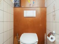 Molenstraat 19 A in Boekel 5427 PV