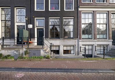 Oudezijds Voorburgwal 111 -A in Amsterdam 1012 EN