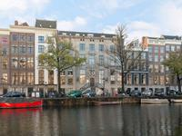 Keizersgracht 732 H in Amsterdam 1017 EW