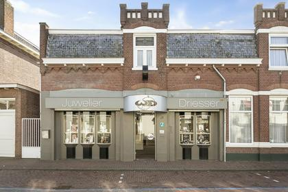 Paardenstraat 12 in Hilvarenbeek 5081 CH